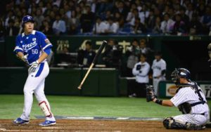 Flipping Out For KBO: It's What To Bet On This Weekend At NJ Sportsbooks