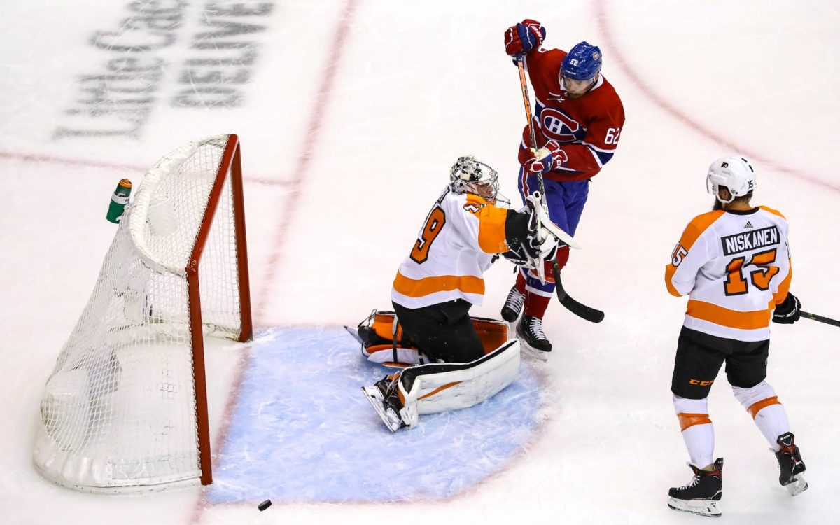 Canadiens Vs. Flyers: Philadelphia In The Driver's Seat Heading Into Game 5