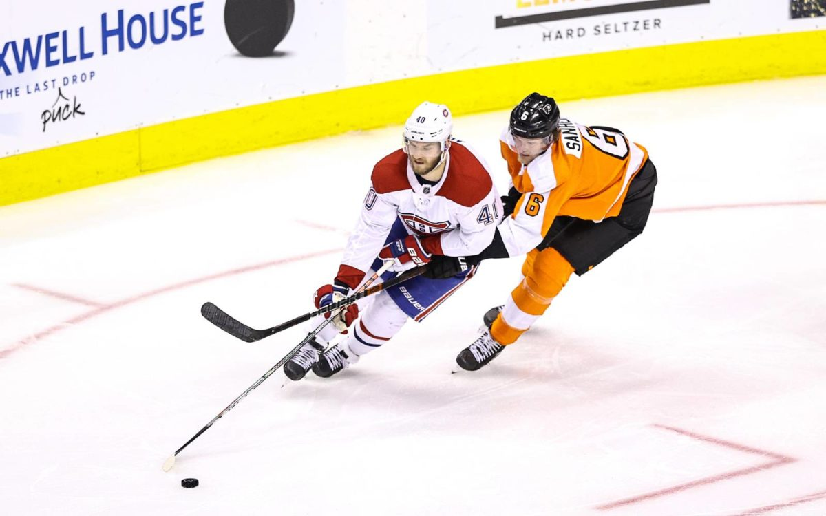 Canadiens Vs. Flyers Game 6: Philadelphia Still Favored But Lines Are Moving Fast